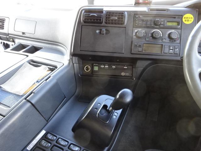三菱 H21 スーパーグレート 3軸 低温冷凍車 ジョルダー  画像29