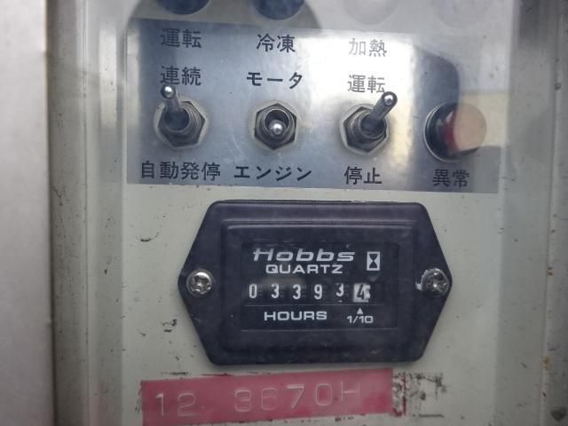 三菱 H21 スーパーグレート 3軸 低温冷凍車 ジョルダー  画像23