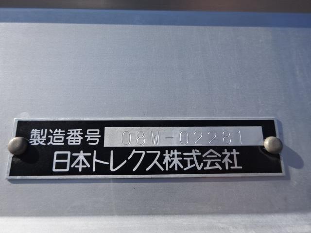 三菱 H20 スーパーグレート 4軸低床 低温冷凍ウィング 画像35