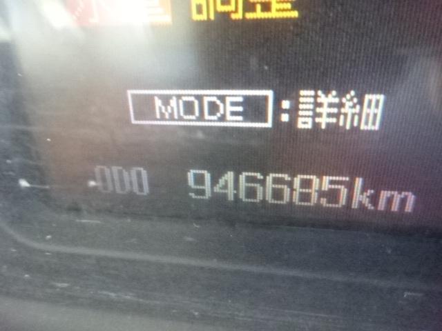 三菱 H20 スーパーグレート 4軸低床 低温冷凍ウィング 画像31