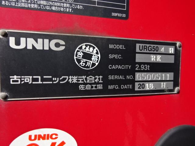 三菱 H31 スーパーグレート セルフ 4段クレーン 車検付 画像30