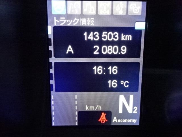 三菱 H31 スーパーグレート セルフ 4段クレーン 車検付 画像26