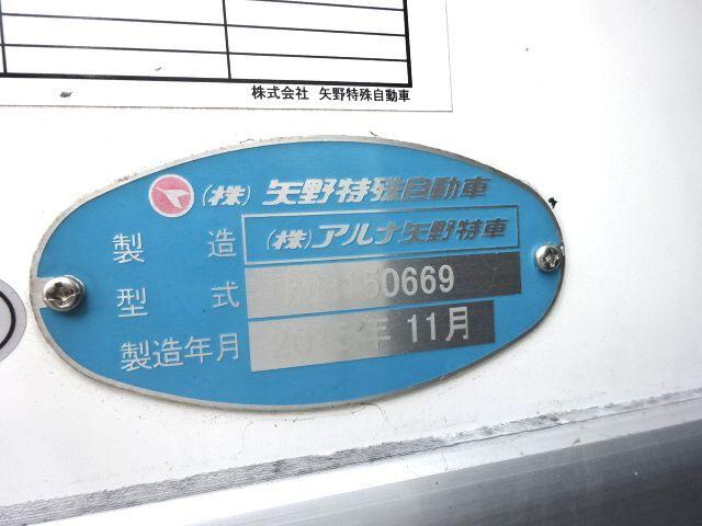 三菱 H27 ファイター 増トン 低温冷凍車 格納PG 画像24
