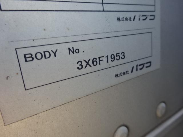 三菱 H25 ファイター セミワイド アルミバン PG付 画像27