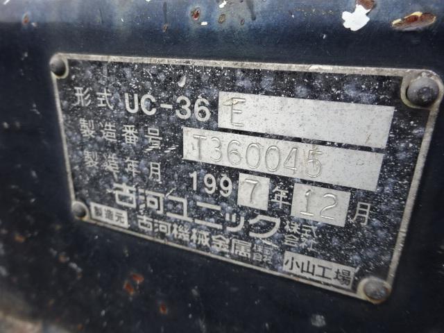 いすゞ H9 エルフ キャリアカー ハイジャッキ 荷台延長スライド 車検付 画像26
