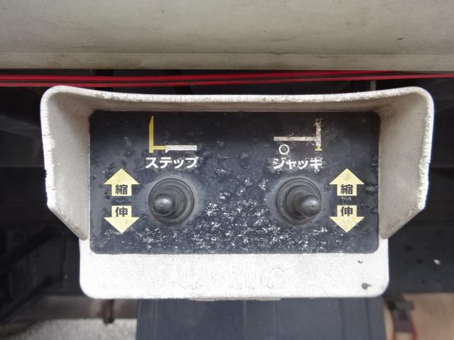 いすゞ H9 エルフ キャリアカー ハイジャッキ 荷台延長スライド 車検付 画像17