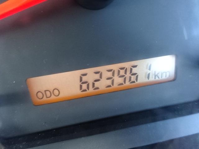 いすゞ H27 フォワード 増トン ワイド 低温冷凍車 格納PG 画像24