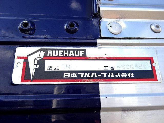 いすゞ H24 ギガ ハイルーフ 4軸低床アルミウィング 格納PG 画像25