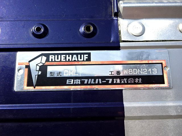 いすゞ H23 ギガ ハイルーフ 4軸低床アルミウィング 格納PG 画像26