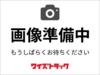 日野 H19 レンジャー ワイド アルミウィング PG付