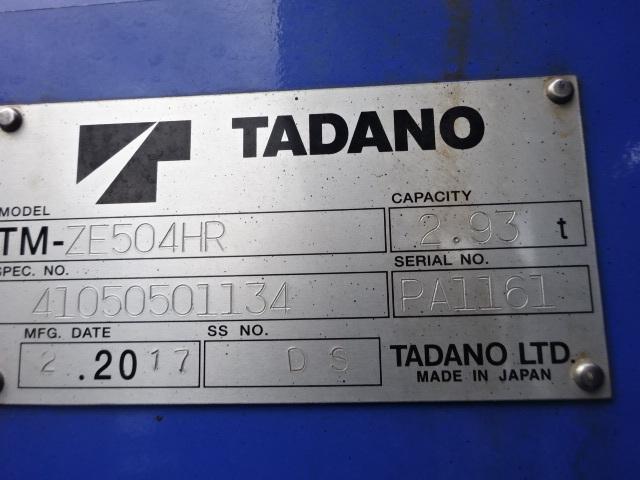 UD H25 クオン 3軸 2デフ アルミブロック 4段クレーン 車検付 画像32
