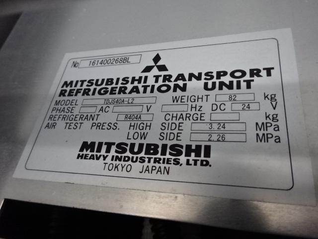 日野 H23 レンジャー ワイド 低温冷凍車 ジョロダー 画像30