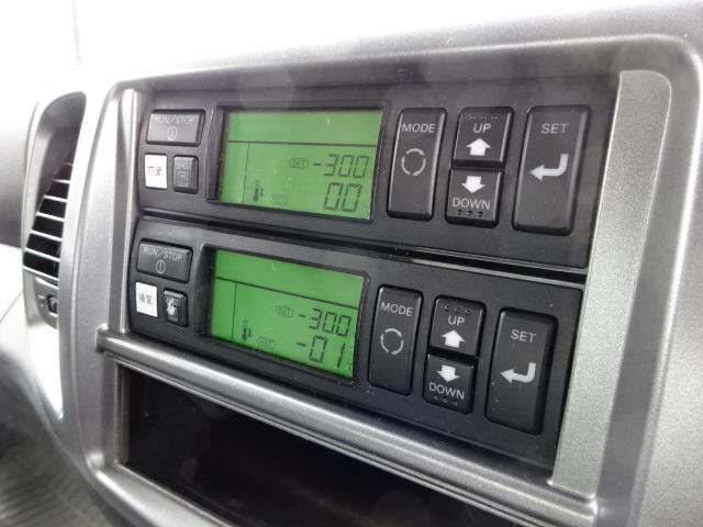 日野 H23 レンジャー ワイド 低温冷凍車 ジョロダー 画像26
