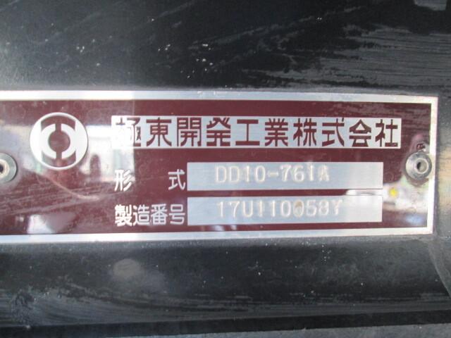 三菱 H30 スーパーグレート ダンプ Lゲート 車検付 画像30