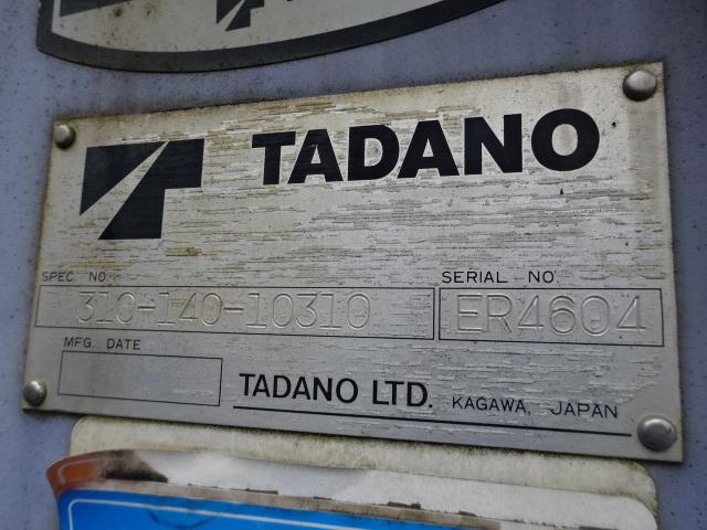 いすゞ H15 フォワード 平 5段クレーン 車検付  荷台床新品張替え 画像19