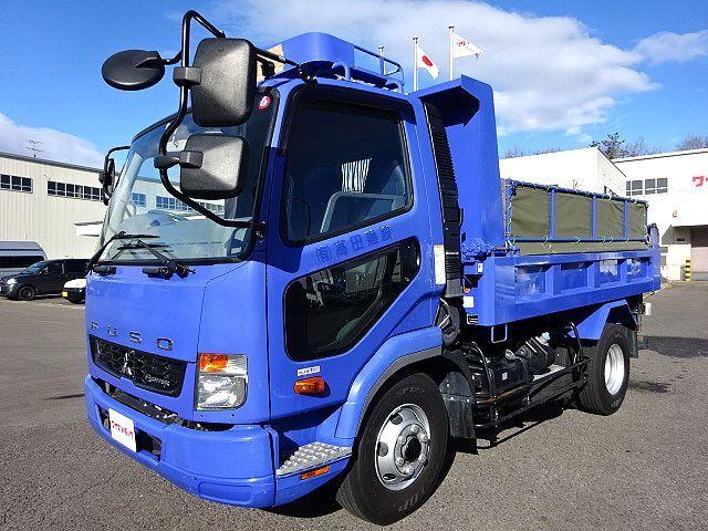 三菱 H27 ファイター ダンプ 220馬力 車検付き 画像2