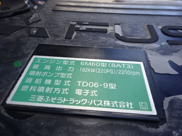 三菱 H27 ファイター ダンプ 220馬力 車検付き 画像24