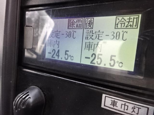 いすゞ H22 フォワード 低温冷凍車 格納PG 車検付 画像29