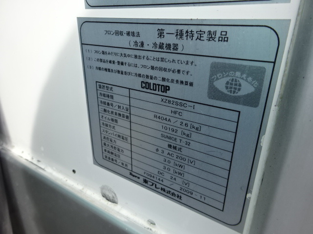 いすゞ H21 フォワード 増トン ワイド低温冷凍車 PG 画像30