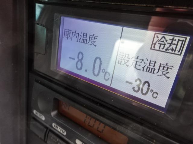 いすゞ H21 フォワード 増トン ワイド低温冷凍車 PG 画像29