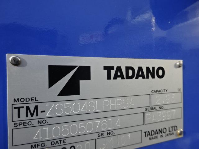 いすゞ R2 いすゞ ギガ 4軸低床 セルフ 4段クレーン 車検付 画像29
