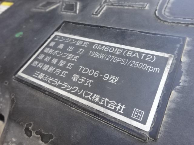 三菱 H26 ファイター 増トン コンクリートミキサー車 車検付 画像20
