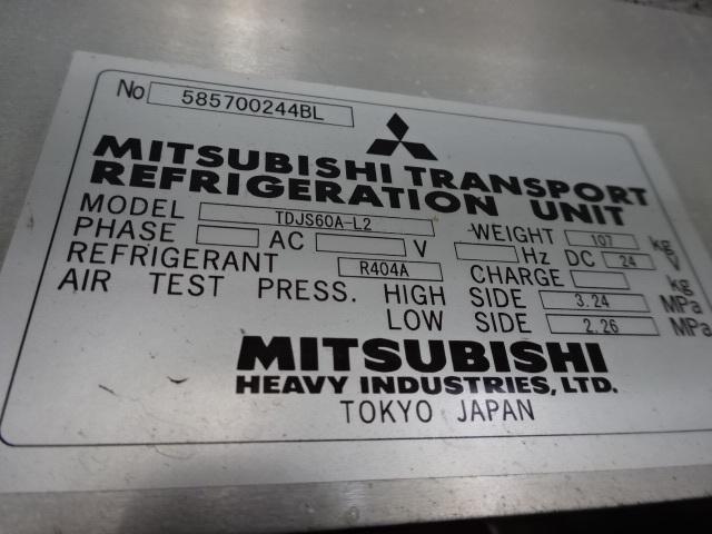 日野 H27 レンジャー 増トン 7300ワイド 低温冷凍車 格納PG 画像7