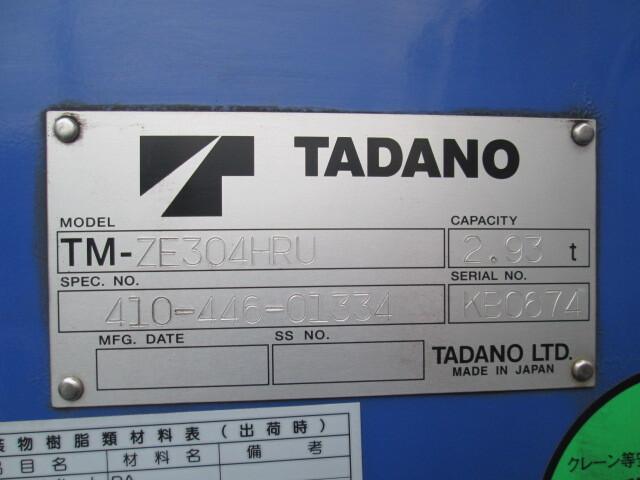 日野 H25 レンジャー 平 4段クレーン 車検付 画像30
