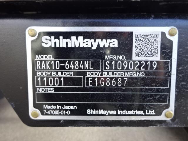 三菱 R2 キャンター ワイド ロング 低温冷凍車 格納PG 画像24