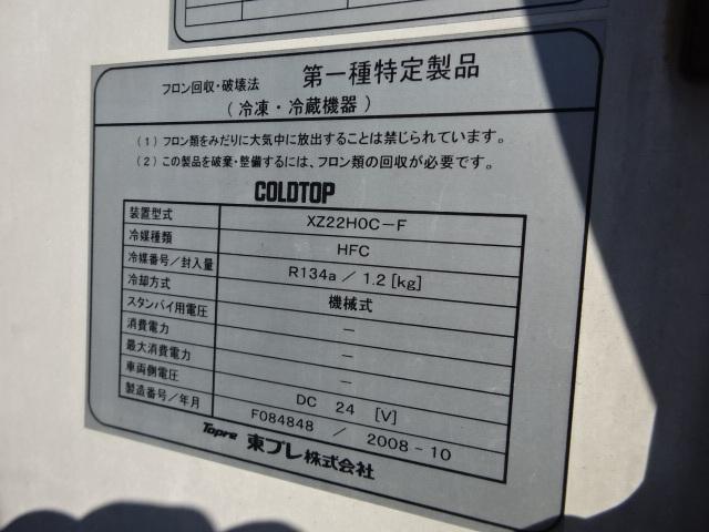 いすゞ H20 エルフ 中温冷凍車 サイド扉  画像29