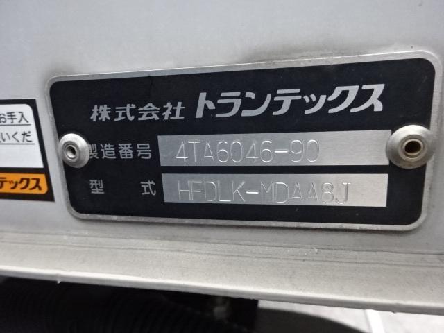 日野 H28 レンジャー ワイド アルミウィング エアサス 画像30
