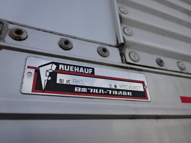 日野 H26 プロフィア 低温冷凍ウィング 車検付き 画像22