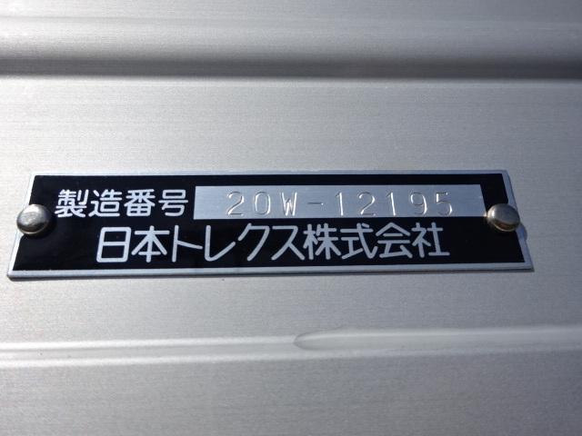 いすゞ R3 ギガ 4軸低床アルミウィング ハイルーフ 融雪仕様 画像33