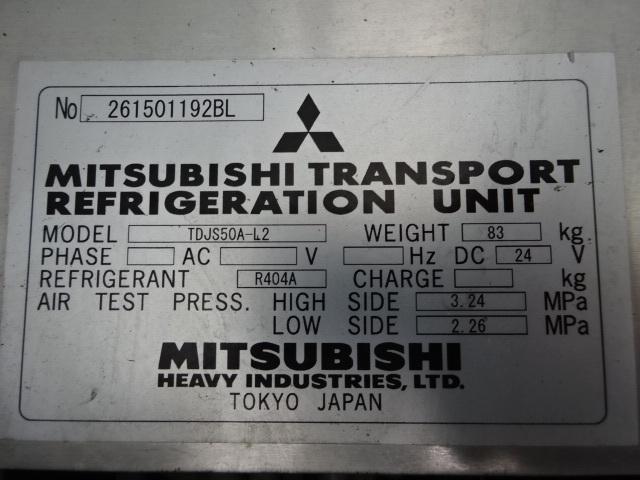 日野 H24 レンジャー 低温冷凍車 サイド扉 スタンバイ付 画像27