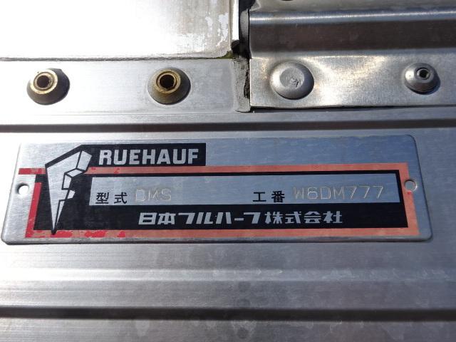 いすゞ H25 フォワード ワイド アルミウィング PG付  画像35