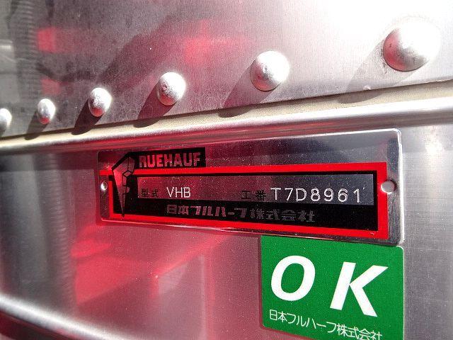 三菱 R1 スーパーグレート 4軸低床冷凍車 画像29