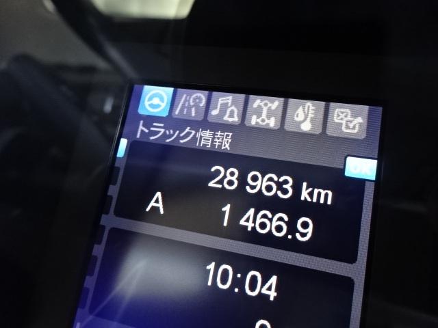 三菱 R1 スーパーグレート 4軸低床冷凍車 画像24