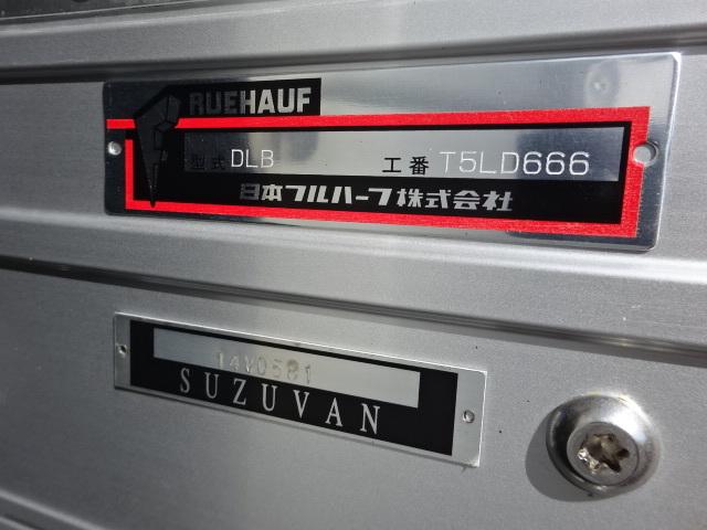三菱 H26 ファイター セミワイド アルミバン PG 車検付き 画像30