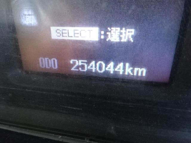 三菱 H26 スーパーグレート ダンプ Lゲート ナンバー付 画像28