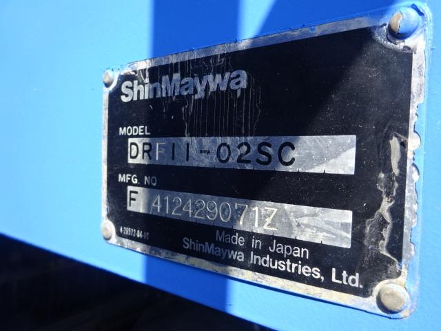 三菱 H26 スーパーグレート ダンプ Lゲート ナンバー付 画像33