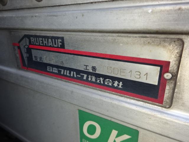 三菱 H27 ファイター アルミバン PG付 画像2