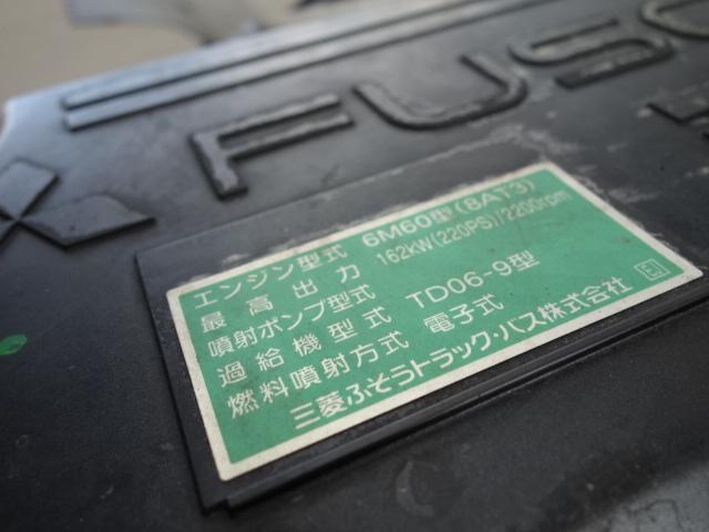三菱 H27 ファイター アルミバン PG付 画像24