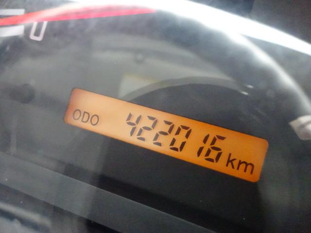 いすゞ H27 フォワード ワイド 低温冷凍車 格納PG 画像19