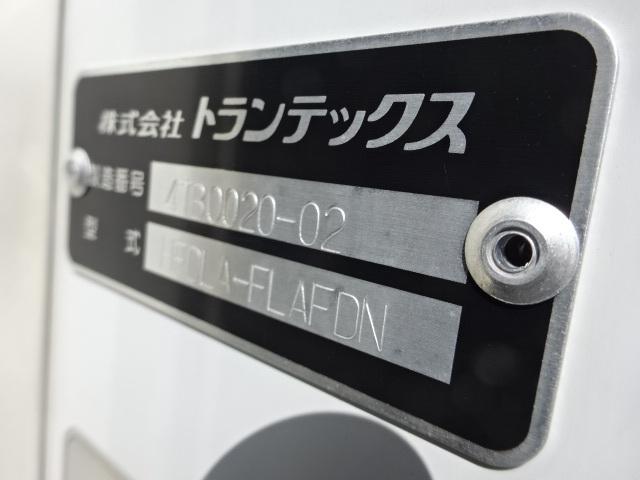 いすゞ H28 フォワード 低温冷凍車 エアサス 格納PG 車検付 画像33