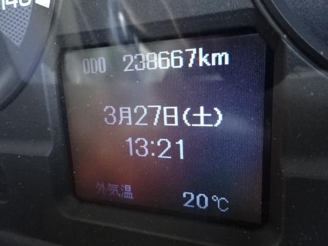 三菱 H29 ファイター 低温冷凍車 ジョロダー キーストン 画像23