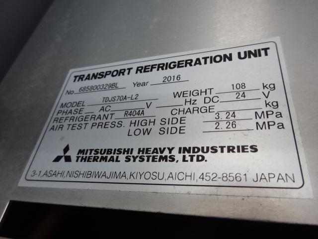 三菱 H29 ファイター 低温冷凍車 ジョロダー キーストン 画像27