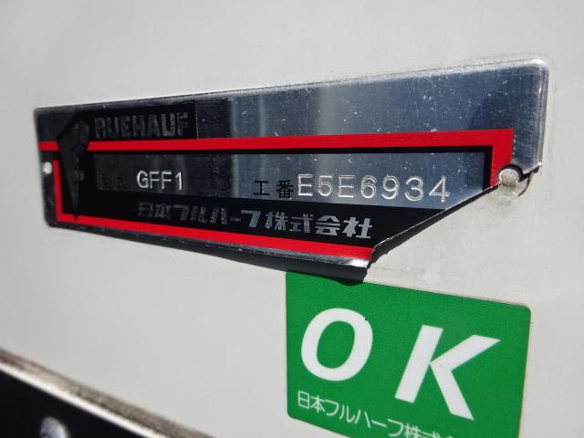 三菱 H29 ファイター 低温冷凍車 ジョロダー キーストン 画像29
