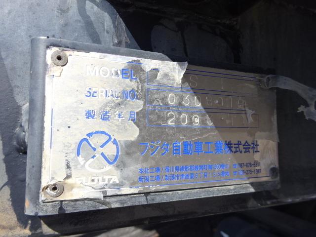 いすゞ H15 フォワード 増トン セーフティーローダー 車検付 画像34
