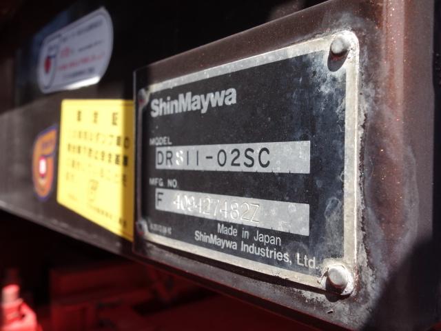 日野 H25 プロフィア ダンプ 車検付 画像31