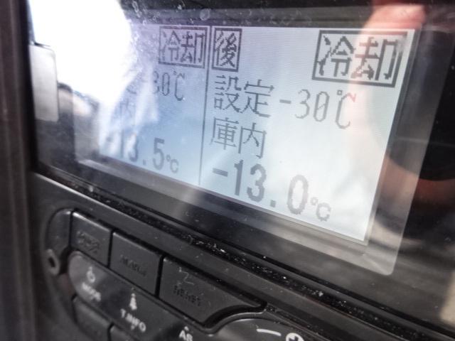 いすゞ H26 フォワード 低温冷凍車 エアサス 格納PG 画像27